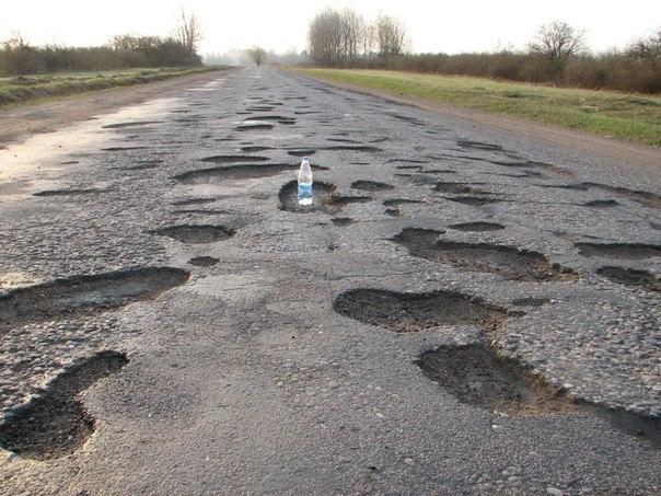 Названы города центральной России с худшими дорогами .