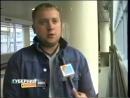 Губерния Барс ТВ 2003 Авиарейс между Ивановом и Геленджиком