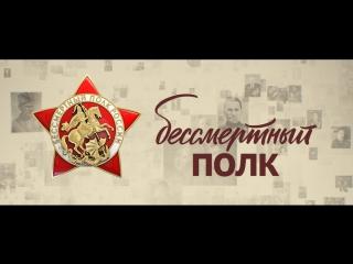 В России стартует акция