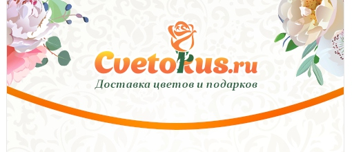 cvetokus.ru/sevastopol/