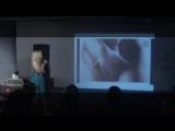 Анна Бравославская - Развенчиваем мифы о сексуальности - hd 1080 - 2017
