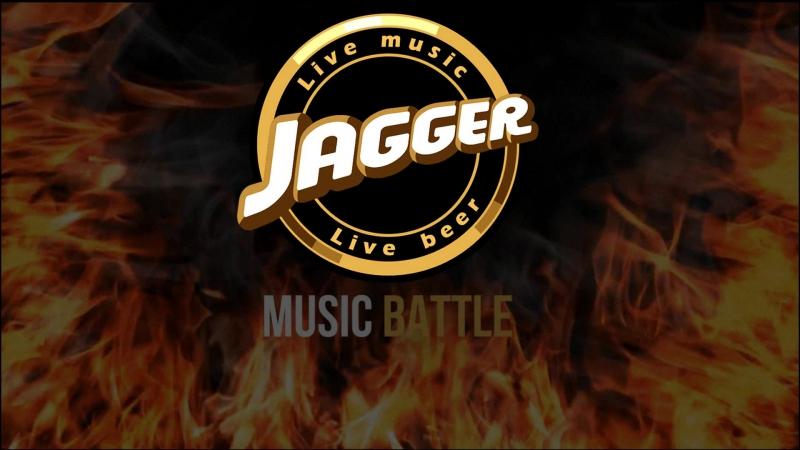 Jagger Music Battle. Стань одним из них.