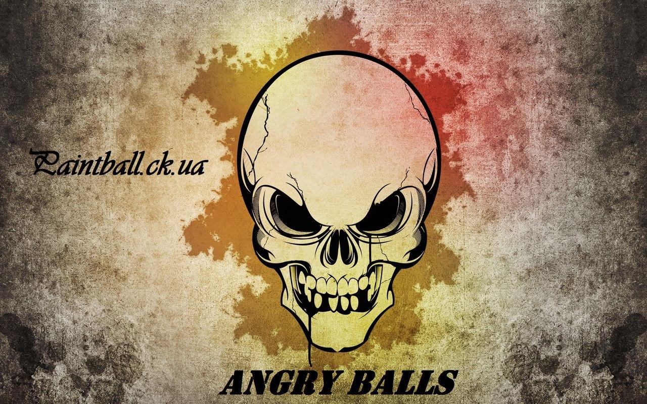 злі кульки