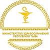 Министерство здравоохранения Республики Тыва