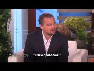 ДиКаприо рассказал о самом страшном случае в своей жизни - полете в Россию