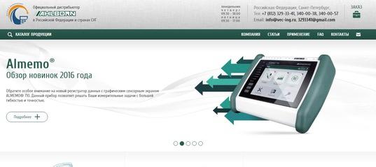 Специалисты компании ТТ Консалтинг планомерно переводят сайты своих клиентов на HTTPS