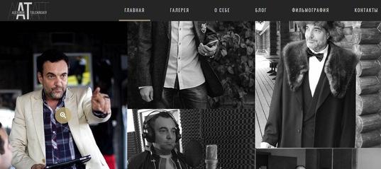 Сегодня мы запустили личный Александра Толчинского, президента компании International Automobile Association, продюсера и киноактера с обширной и очень разносторонней фильмографией