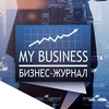 МОЙ БИЗНЕС | MY BUSINESS