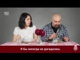 Итальянцы пробуют русские салаты