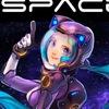 NYAF 2016: Deep Space