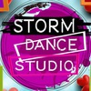 Школа танцев Storm Dance Studio | Саров