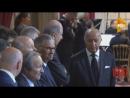 Инаугурация президента Франции Эмманюэля Макрона