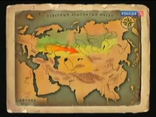 Смешение народов - Древние селекционеры - Как это было - Говорящие камни ...