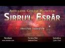 Abdulkadir Geylani Hazretleri Sırru'l Esrar Tasavvuf Ehli
