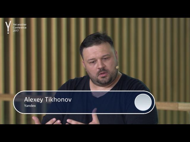 09. YaC 2017 – Дискуссия — Машинный интеллект в искусстве