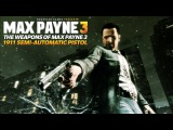 The Weapons of Max Payne 3 1911 Semi-Automatic Pistol