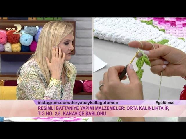 Derya Baykalla Gülümse Resimli Battaniye Yapımı