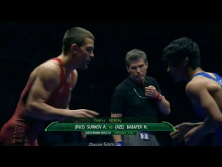 КМ 2017 Финал 66 кг - Артём Сурков (Россия) vs Нофел Бабаев (Азербайджан)