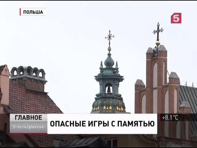 ВОЛЫНЬ фильм о забытой истории и отношение Поляков...