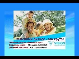 Семейный бизнес - это круто! Бесплатная регистрация здесь - goo.gl/Vvlcsh