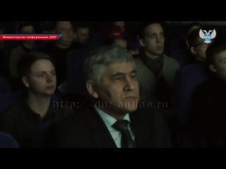 В Донецке состоялся круглый стол, посвященный поисковому движению