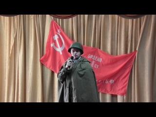 Выступление от DedySHka_Sam в честь 23 февраля. | На безымянной высоте.