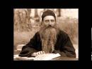 о.Серафим (Роуз): Православный взгляд на эволюцию.