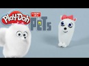 Play Doh The Secret Life Of Pets How To Make Gidget Funny 3D Plasticine Creation 2016