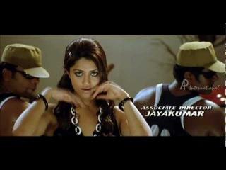 Malayalam Movie | The Thriller Malayalam Movie | Thriller Song | Malayalam Movie Song