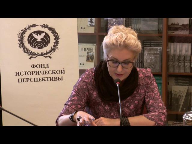 Елена Пономарева. Какое будущее ждет Европу на фоне глобального кризиса? 720p