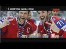 10! Самых неожиданных Российский побед