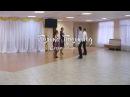 Полька Променад   Схема танца   Polka promenade