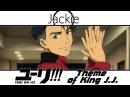 Yuri on Ice OST [Theme of King J.J.] (Jackie-O Russian Version)