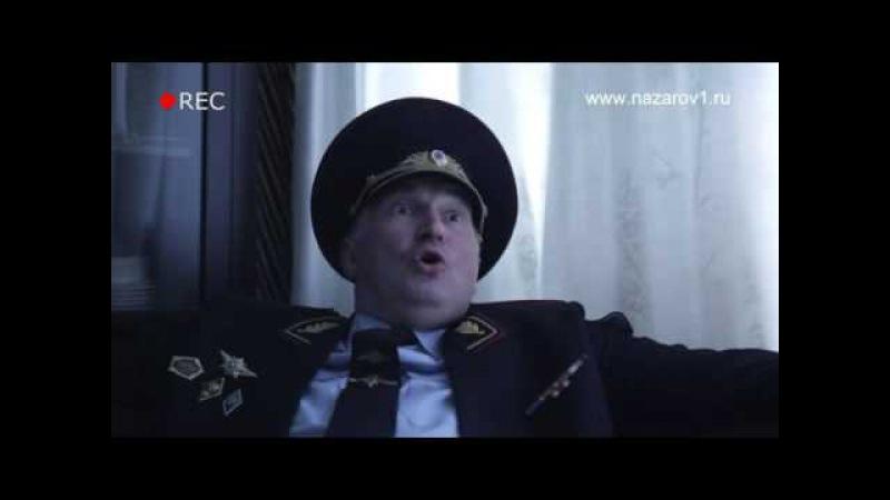 Генерал полковник полиции Максим Максимович Правдюк о выборах президента США » Freewka.com - Смотреть онлайн в хорощем качестве