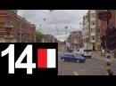 GVB Amsterdam Tramlijn 14 Cabinerit Flevopark - Slotermeer