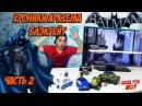 Папа Роб и Бэтмен в тюрьме Блэкгейт Обзор игры Batman Arkham Origins Blackgate Часть 2