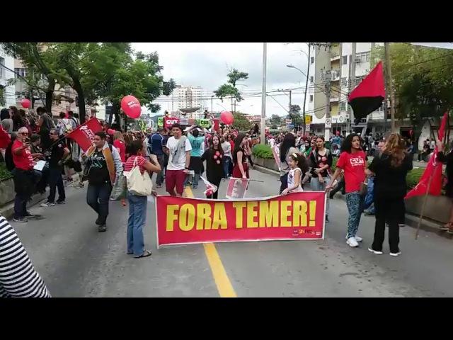 Manifestação Juiz de Fora, Greve Geral