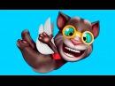 Мой говорящий кот том 14 - Виртуальный питомец Tom virtual pet ИГРА МУЛЬТИК детям малышам ТОМИК