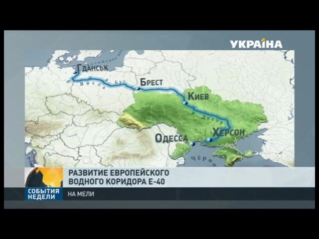 Днепр может вернуть всю славу судоходной реки (Украина)
