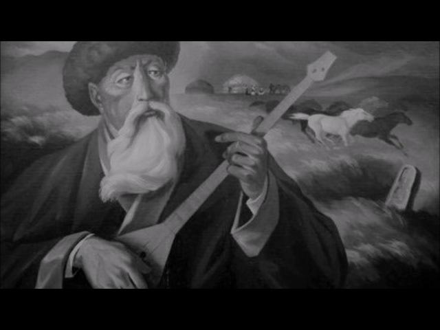 Құрманғазы-Ақсақ киік. Kurmangazy-Aksak kiik. Dombra Music of Kazakhstan.