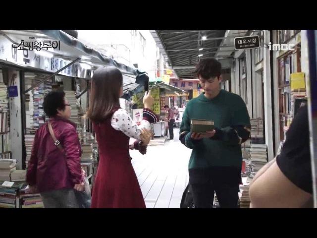 [Thaisub]Shopping King Louie BTS/Making film : เดทของหลุยส์และบ๊กชิล ณ ตรอกหนั3