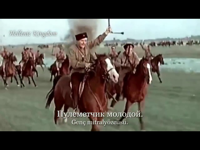 Kızıl Ordu Korosu - Red Army Choir Эх, тачанка (Türkçe Altyazılı)