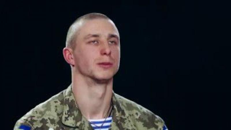 Обличчя героя: Ярослав, позивний Ярик / 95-та ОАЕМБр