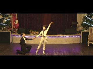 Танцевальное выступление | Зимнее кружевное танго | Группа