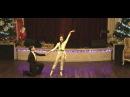 Танцевальное выступление   Зимнее кружевное танго   Группа Рондо