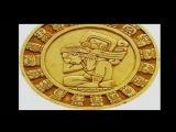 Сенсационная находка облетела весь мир. В пещерах Эквадора найден артефакт неизвестной цивилизации ctycfwbjyyfz yf[jlrf j,ktntkf