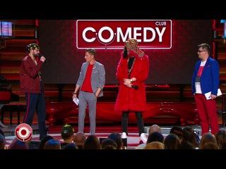 Big Russian Boss в Comedy Club (12.05.2017) из сериала Камеди Клаб смотреть бесплатно видео онлайн.