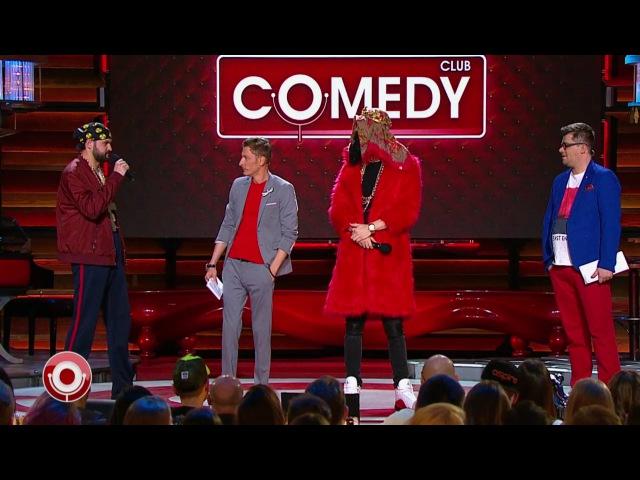 Big Russian Boss в Comedy Club (эфир 12.05.2017) Биг Рашн Босс в Камеди Комеди Клаб