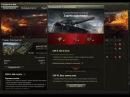 (рубрика World of Tanks) (выполнение лбз на сау) (на су 14-1) (задание 6-9 для 2 танка)