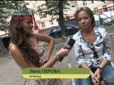 ГДЕ ОНИ НЫНЕ - Лена Перова